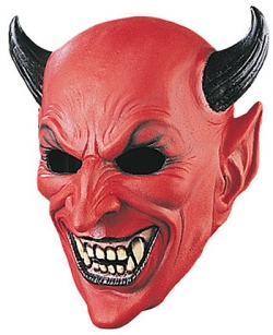 Very Scary Masks For Halloween